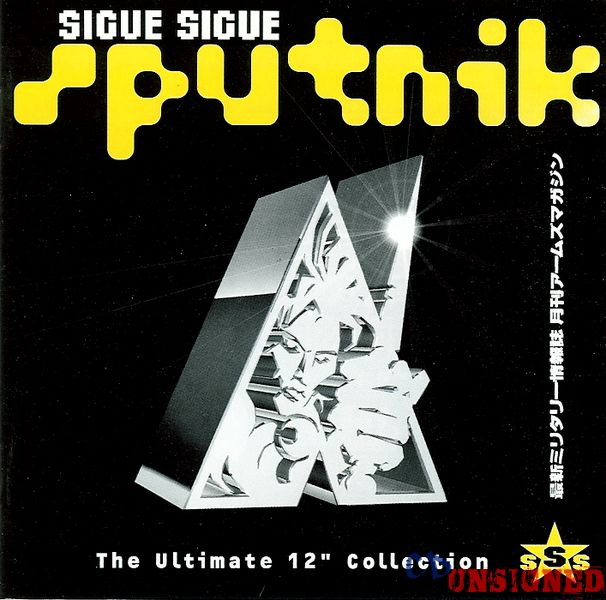 Sigue Sigue Spoutnik Love Missile F1 11 The Bangkok Remix