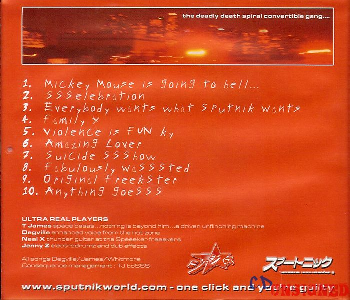 http://www.cdunsigned.com/img/covers/s/sigue-sigue-sputnik-ultra-real-back.jpg